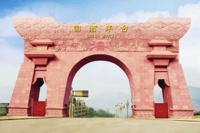 贵州茅台预计2020年营收977亿元左右,净利455亿元左右!